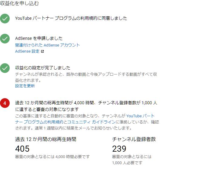 Screenshot- YouTube.png